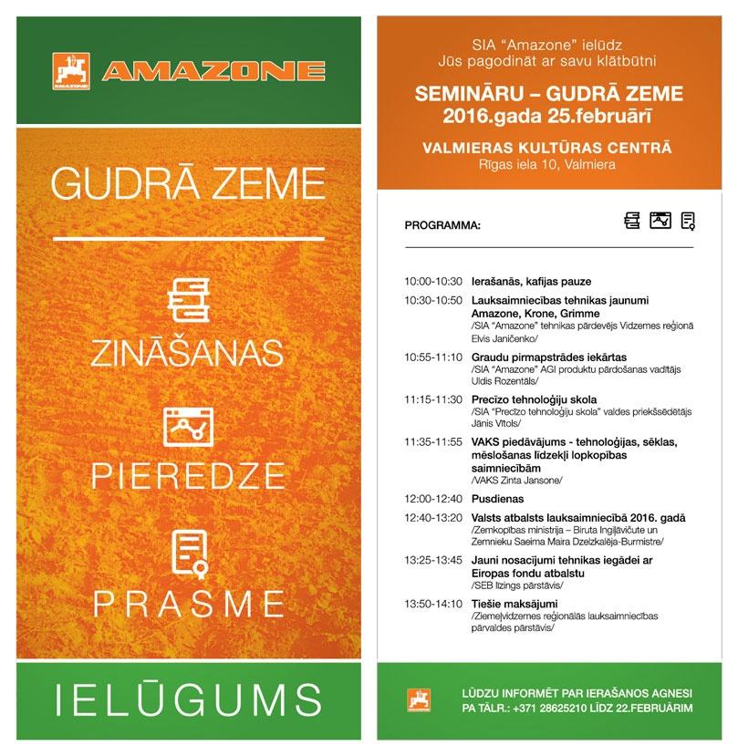 Seminars_Gudra_zeme_25_feb