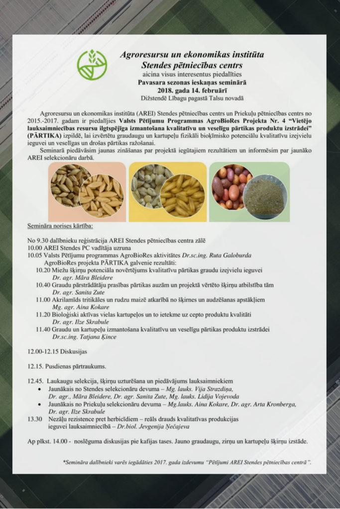 SPC_Pavasara_seminars_14.02.2018